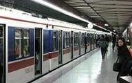 خط مترو حرم امام(ره) - پرند تا پایان سال به بهره برداری می رسد