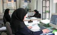 ساعات کاری در ۲۲ استان تغییر میکند