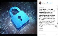 وزارت ارتباطات مرجع تصمیم فیلترینگ یا رفع آن نیست/ اختیار داشته باشم برای صیانت از حریم خصوصی در فضای مجازی تلاش میکنم