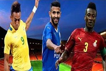 خاص ترین جام ملت های دنیا در آفریقا