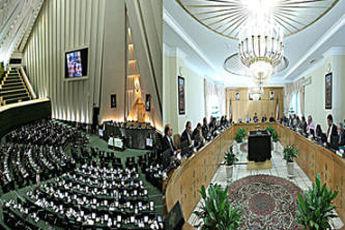 اقتصاددانان مجلس در نامه به رئیس جمهور بررسی حساب های بانکی را خواستار شدند