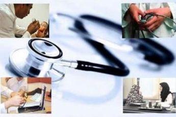 نگرانی از میزان تعیین تعرفه ها «بیمارستانها فشل تر می شوند»