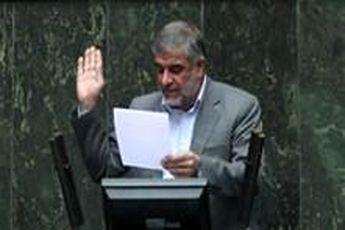 اقدام متقابل ایران در تحریم مقامات انگلیسی / طنین شعار مرگ بر انگلیس در صحن مجلس