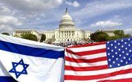 آمریکا خرج می کند، اسرائیل می سازد + فیلم