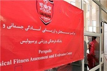 شکایت باشگاه پرسپولیس از حدادیفر و شجاع خلیلزاده