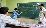 سربازان به جای خدمت، معلم می شوند + شرایط
