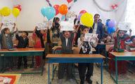 بوتان با کمپین کلاسمون_گرمه به مناطق محروم استان کردستان رفت