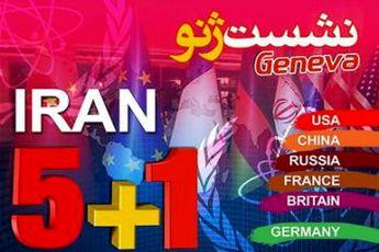 اعلام زمان دقیق مذاکرات ایران و ۱ + ۵ در نیویورک