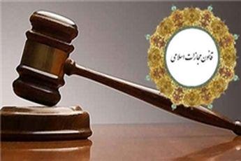 حبس و شلاق مجازات روزه خواری در ملأعام