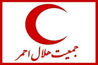 رییس جمهوری اعضای شورای عالی جمعیت هلال احمر را منصوب کرد