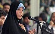 به زور خودم را وارد کارگروه روحانی کرده ام / بانوان در انتخابات به زنان رأی دهند