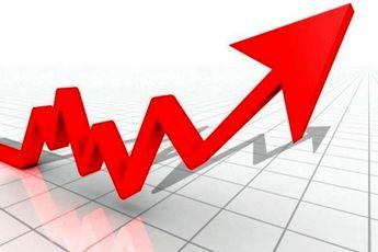 گزارش شاخص قیمت کل کالاها و خدمات مصرفی خانوارهای کل کشور
