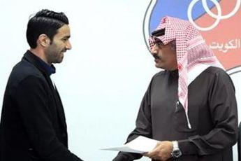 نکونام برای حضور در اردوی تیم ملی قراردادش را با الکویت فسخ می کند