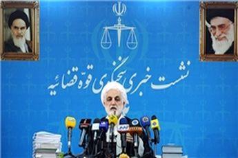 م. ر بازداشت نشده اما از وی درباره پرونده بیمه ایران تحقیق شده است