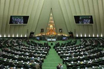 جلسه علنی مجلس با ۹۳ کرسی خالی آغاز شد