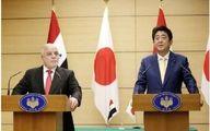 ژاپن از برقراری امنیت در عراق حمایت می کند