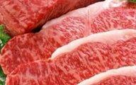 برخورد شدید با یکی از مراکز توزیع گوشت در تهران