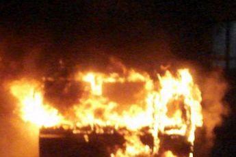 در پی انفجار پتروشیمی یکی از کارگران درگذشت