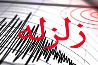 زلزله در کهکیلویه و بویر احمد