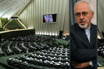 میادین مشترک نفتی و ملاقات های اشتون در تهران محور سئوالات نمایندگان از ظریف