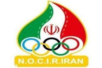کمیته ملی المپیک قهرمانی تیم پتروشیمی را تبریک گفت