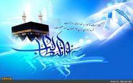 «صبر» از نگاه امیر مومنان حضرت علی(ع)