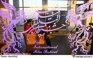 اسامی فیلم های سی وپنجمین جشنواره فیلم فجر