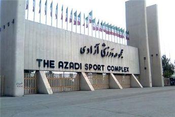 مسابقه تیم ملی والیبال در ورزشگاه آزادی بدون محدودیت ترافیکی