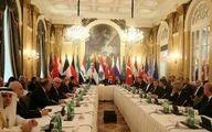 آمریکا در مذاکرات آستانه حضور ندارد!