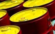 توافق نفتی ایران - ونزوئلا تعلیق شد / تعطیلی دومین دفتر نفتی در آمریکا