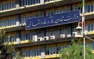 اعلام اسامی 25 مدیر بازنشسته از سوی وزارت کار