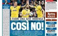صفحه اول روزنامه های امروز ایتالیا(عکس)