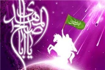 وضعیت اسلام، هنگام ظهور امام زمان(عج) چگونه است