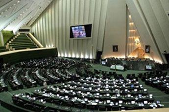 جلسه علنی مجلس و پخش از صدا و سیما
