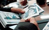 پیشنهاد افزایش حقوق کارمندان