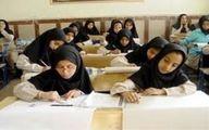 دلایل نمره دهی کاذب به دانش آموز در سیستم آموزشی برخی مدارس