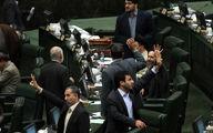 حواشی جلسه امروز صحن علنی مجلس؛