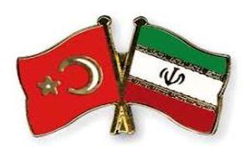 حجم تجارت ایران و ترکیه ۳۰ میلیارد دلار اعلام شد
