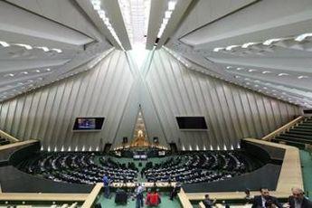 بررسی طرح بازنگری مقررات اداری و استخدامی شهرداری ها فوریت دار شد