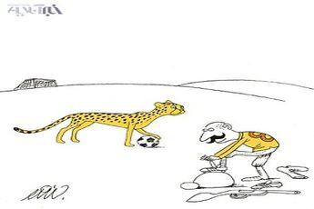 کاریکاتور / نجات یوز ایرانی با فوتبال!