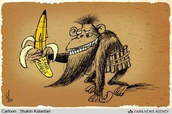 کاریکاتور / قانون تروریستهای سوریه!