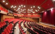 مشهد پردیس سینمایی سیمرغ مشهد آماده پخش رقابتهای جام جهانی است