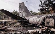 اسامی شهدای سانحه بوئینگ ۷۰۷ ارتش اعلام شد