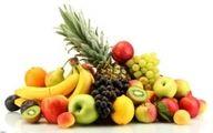 با خوردن این میوه ها، مرگ دیرتر به سراغتان می آید