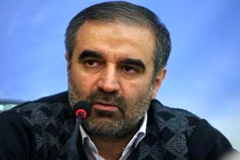مؤسسه حفظ آثار امام(ره) درباره تحریف نامه حاج احمد خمینی پاسخگو باشد