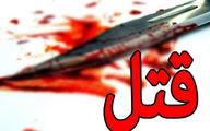مهلت 1 ماهه به قاتل تازه داماد