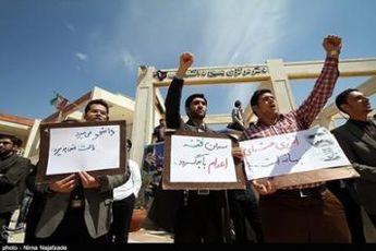 بیانیه استانداری تهران درباره خبر برگزاری یک تجمع فاقد مجوز
