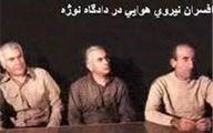 سازمان سیا و کودتاى نافرجام نوژه