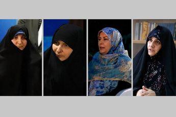 بیوگرافی همسران نامزهادی انتخابات ریاست جمهوری