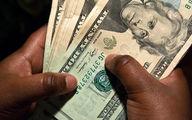 ثبات در قیمت ارز